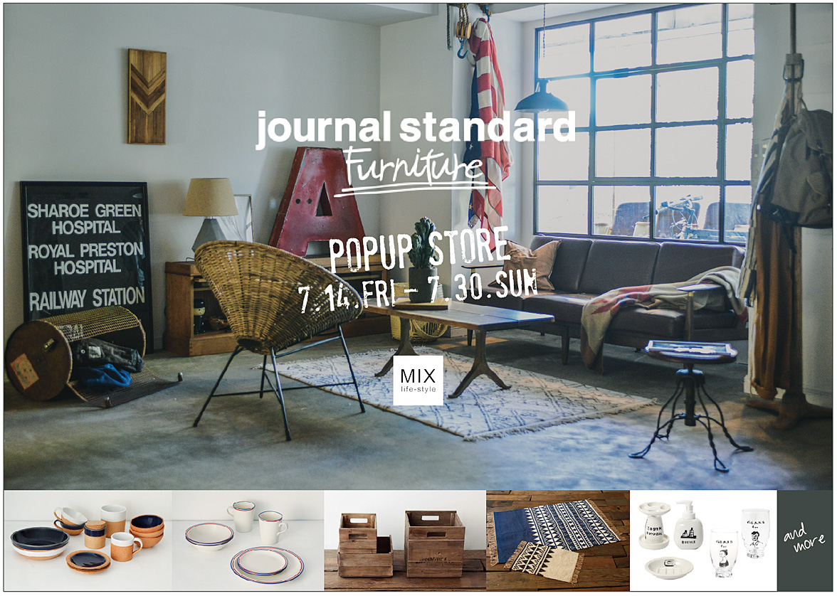 journal standard Furniture POPUP STORE 沖縄