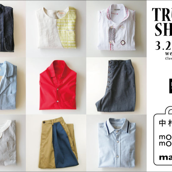 中村洋装 monsieur_monsieur ma'ona TRUNK_SHOW 沖縄